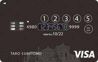 【 転載 】【 動画解説 6分 】 三井住友カード、「ロック機能付きクレジットカード」発表カード番号を液晶で表示 - やまなかつてない日々