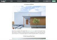 シンプルでモダンな家を演出する格子 - 加藤淳一級建築士事務所の日記