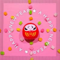 一月のお知らせ更新しました - 湘南台の美容室(美容院)merrefhairのブログ