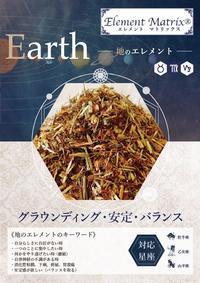 明日は新月テントday - aloha healing Makanoe