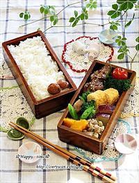 豚の生姜焼き弁当と今夜はあごだし鍋♪ - ☆Happy time☆