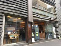 2017年11月ソウル旅行⑭ 3日目 仁寺洞「o'sulloc TEA HOUSE」でひと休み☆ - ∞ しあわせノート ∞