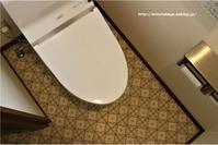 トイレ掃除で生活を見直す  ~息子の神頼み~ - 身の丈暮らし  ~ 築60年の中古住宅とともに ~