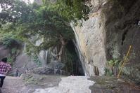 台東の八仙洞遺跡 - レトロな建物を訪ねて