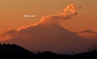 富士山頂に怪獣!? - 写愛館