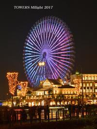 一夜限りのライトアップ『横浜』④ - 写愛館