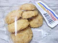 HAWAIIAN SHORTBREAD GO. Coconut Shortbread Cookies - 岐阜うまうま日記(旧:池袋うまうま日記。)