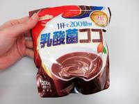 【メイトー】乳酸菌ココア - 池袋うまうま日記。