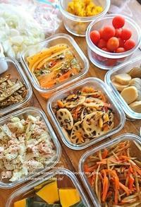 イエシゴトVol.248今週も引き続き野菜が高い!を乗り切る作りおき - YUKA'sレシピ♪