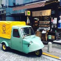 豆虎 中目黒焙煎所(中目黒)アルバイト募集:締切 - 東京カフェマニア:カフェのニュース