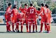 速報【U-18 M2】 最終戦は亘理に勝利! January 13, 2018 - DUOPARK FC Supporters