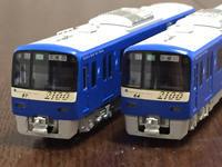 KATO京急2100形 京急ブルースカイトレイン - tabi-okane旅の話+α(続編):Nゲージ鉄道模型版