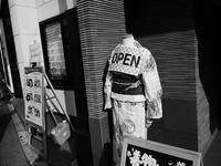OPEN/花魁/龍馬.etc - カメラノチカラ