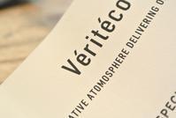 Veritecoeur::SPECIAL COLLECTION - JUILLET