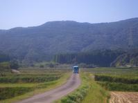 高貫~乗越西・Ⅱ(こうかん~のりこしにし) - さつませんだいバスみち散歩