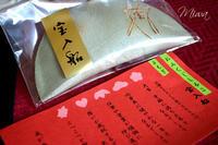 遊び心と日本の風習 - Miwaの優しく楽しく☆