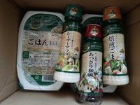 【モラタメ】三菱食品 糖質コントロール ごはん 大麦入り/糖質コントロール ドレッシング 9点セット - いつの間にか20年