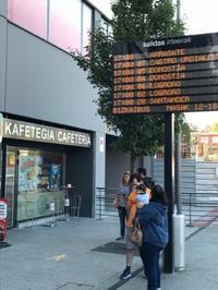 秋のヨーロッパ旅22. 初めてのスペイン・バスク地方ビルバオからサン・セバスチャンへバスで移動 - マイ☆ライフスタイル