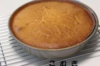 アップルケーキ焼きました - パン・お菓子教室 「こ む ぎ」
