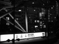 表参道駅A3口 - 節操のない写真館