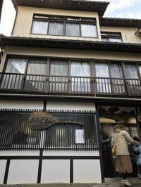 2017年11月・1日目あなごめし 和田・厳島神社観光 - のんびりいこうやぁ 2