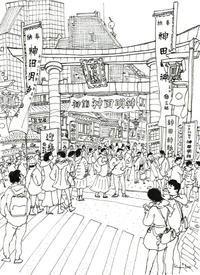 駅からスケッチ@秋葉原 - あおいとりスケッチ