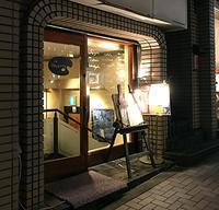 パウロ2018新年会@麻布十番「ラ・パレット」♬ - Isao Watanabeの'Spice of Life'.