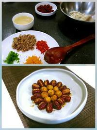대추 두부 완자(ナツメの豆腐団子) 他 - キューニーの食卓