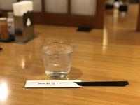 松竹本店 再訪(久留米) - よく飲むオバチャン☆本日のメニュー