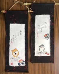 母の戌年 俳画シリーズ - 東京・自由が丘  井上ちぐさの刺繍&カルトナージュ教室  Atelier Claire(アトリエクレア)