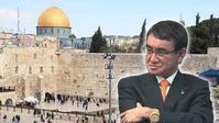 中東問題 原発輸出 - SPORTS 憲法  政治