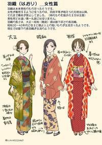 「はれのひ」問題から考える着物文化の行方 - 大隅典子の仙台通信