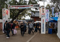 西宮神社の十日戎 ① - 写真の散歩道