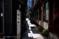 京都の小路巡り(2) - Tullyz bis /R-D1ときどきM