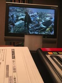 NHK総合放送 目撃!にっぽん「「私たちの物語~歳月が紡ぐ震災7年~」 ナレーションしました。再放送1月16日(火)午前3時35分〜 月曜深夜 - from ayako