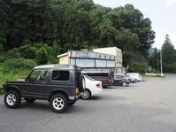 2017.08.27 北海道の旅155 長井食堂でもつ煮(ジムニー車中泊) - ジムニーとピカソ(カプチーノ、A4とスカルペル)で旅に出よう