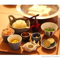薬味色々湯豆腐 - HOSHIZORA DINING