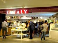 イタリアのグロッサリー&レストラン、イータリー/Eatalyがロンドンに上陸! - イギリスの食、イギリスの料理&菓子