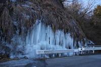 梨木温泉前の氷柱 (撮影日:2018/1/15) - toshiさんのお気楽ブログ
