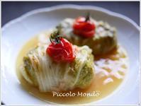 チーズ削り♪ - Romy's Mondo ~料理教室主宰Romyの世界~