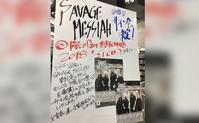 Savage Messiahのレコファン店頭サイン会の詳細発表 - 帰ってきた、モンクアル?