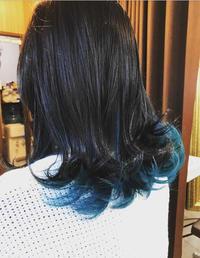 ダークなアッシュにインナーカラー でブルーを - 空便り 髪にやさしいヘアサロン 髪にやさしいヘアカラー くせ毛を愛せる唯一のサロン