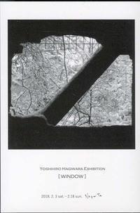 萩原義弘・写真展「窓」のお知らせ - 萩原義弘のすかぶら写真日記