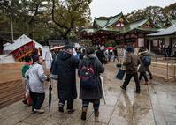 西宮神社の十日戎 ② - 写真の散歩道