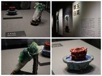 【国立故宮博物院】台湾旅行 - 7 - - うろ子とカメラ。