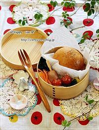 手作りバンズでハムカツバーガー弁当♪ - ☆Happy time☆