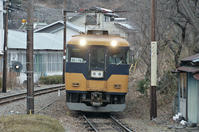 『 OIGAWA Railway Company 1600Series 』 - いなせなロコモーション♪