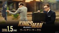 M・リボーン「キングスマン:ゴールデン・サークル」コリンファースジュリアンムーアジェフブリッジスハルベリーエルトン - 昔の映画を見ています
