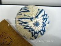讃岐かがり手まり てふてふ ・ 野菊 - 風と花を紡いで
