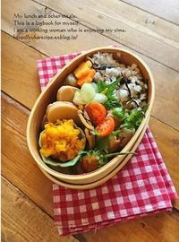 1.16 ししとう肉巻き弁当&朝ごはん - YUKA'sレシピ♪